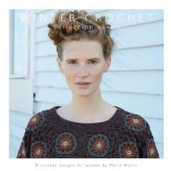 Rowan - Filigree Collection - Marie Wallin